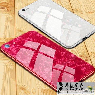 蘋果6s手機殼iPhone6硅膠6pl...