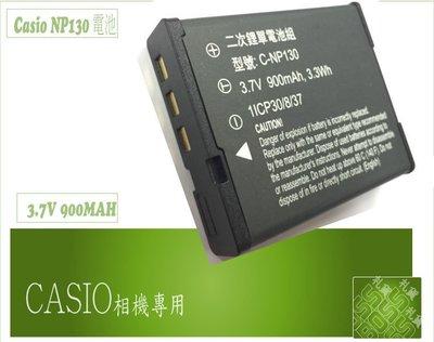 CNP130 電池ZR300 ZR1000 ZR400 ZR700 ZR800 ZR1100 ZR1200 ZR1500