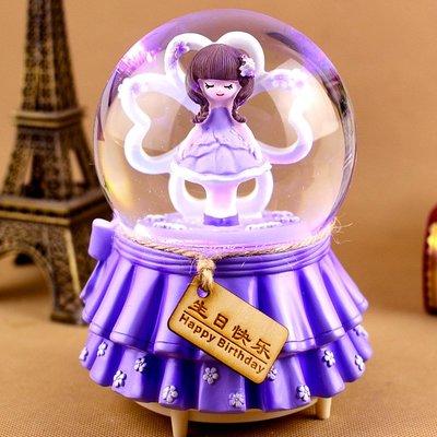 水晶球發條水晶球音樂盒八音盒帶雪花發光旋轉創意生日禮物女生兒童女孩