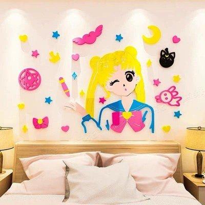 少女心 3D 立體壁貼 壓克力 鋼琴鏡面烤漆 壁紙 室內設計 風水 招財 刻字 電腦刻字 廣告 《閨蜜派》