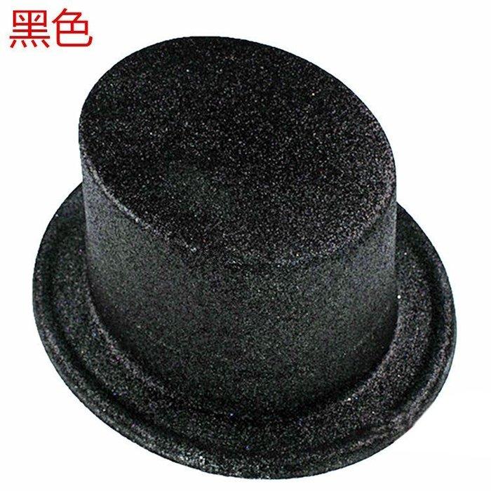 【洋洋小品金蔥魔術師帽】爵士帽子禮帽林肯帽紳士帽金蔥高帽-萬聖聖誕節化妝舞會COSPLAY角色扮演服裝道具造型服裝