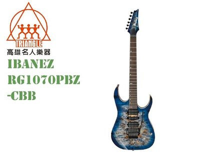 【IBANEZ旗艦店@名人樂器】2019 印尼廠 RG1070PBZ-CBB 電吉他