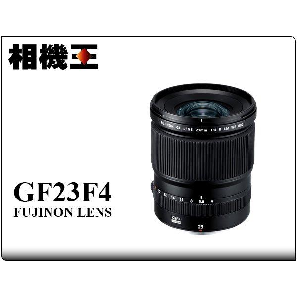 ☆相機王☆Fujifilm GF 23mm F4 R LM WR 公司貨【接受客訂】3