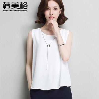 2019夏裝新款白色雪紡衫女無袖吊帶背心 外穿純色寬鬆顯瘦內搭上衣