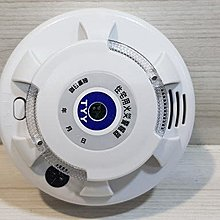 DIY水電材料 (人語發音)住宅用定溫式偵熱型警報器/火災警報器/附鋰電池壽命約十年 差動感應器 YDT-H02 定溫式