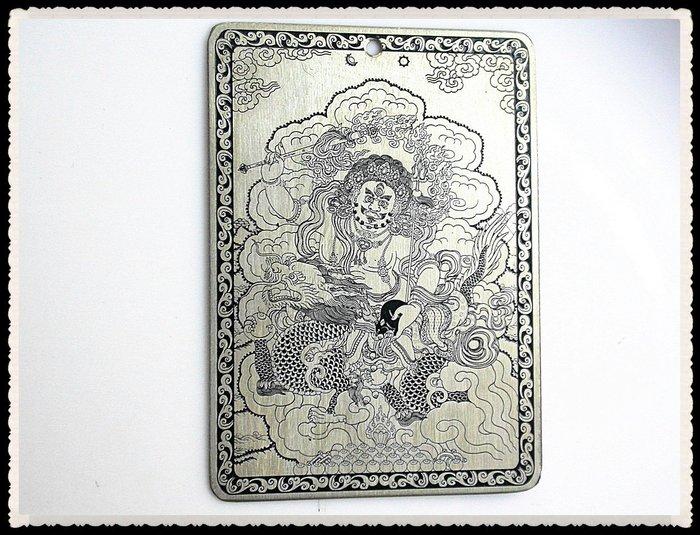 【雅之賞|藏傳|佛教文物】*手工訂製 * 純銅 白財神護身佛卡~Q280
