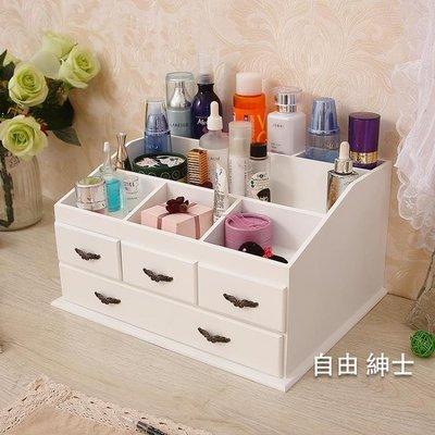 化妝品收納盒梳妝臺桌面木質化妝品收納盒 大號抽屜式護膚儲物箱木制髮飾品盒WY