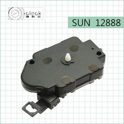 【鐘點站】太陽12888-S0 搖擺時鐘機芯(螺紋高0mm) 滴答聲 壓針 / DIY掛鐘 附電池 組裝說明書