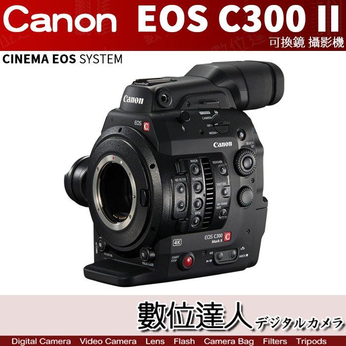 【數位達人】Canon 平輸 Cinema EOS C300 Mark II Body〔EF接環版〕多國語言中文介面