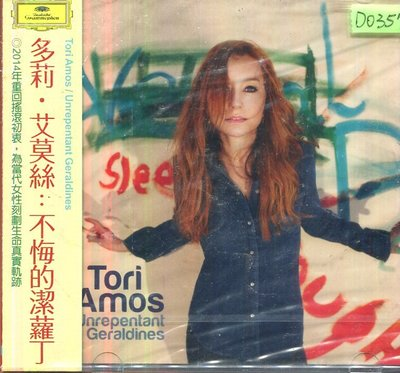 *還有唱片四館* TORI AMOS / UNREPENTANT GERALDINES 全新 D0357
