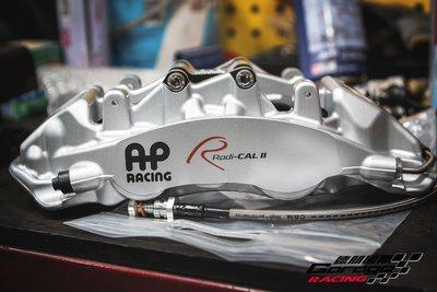 德朋國際 / AP Racing CP-9560 Radi-CAL第二代卡鉗 D2後加大碟 MAZDA CX-5 實裝