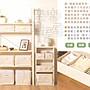 樂樂圍裙屋【森 棉麻收納盒 中】三層櫃抽屜式置物盒 收納箱 收納盒 整理箱 衣櫥 層架 壁櫃的收納