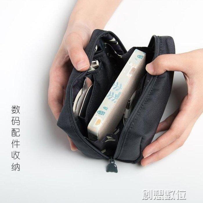 數碼收納包 多功能數碼收納包便攜可愛迷你蘋果充電器數據線收納整理包