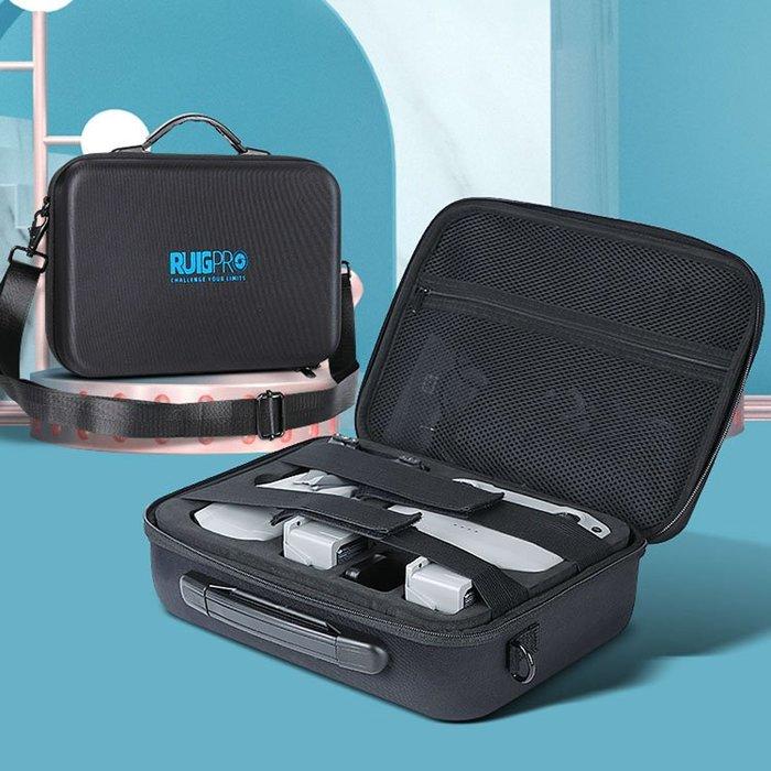 【附發票】 大疆 禦2 DJI MAVIC 2 收納包 手提 側背包