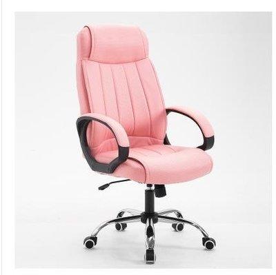 電腦椅家用辦公椅真皮座椅可躺老板椅按摩椅子會議椅升降轉椅