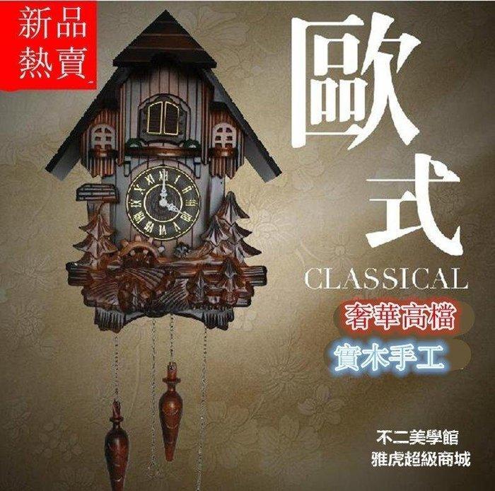 【格倫雅】歐式布谷鳥掛鐘光控報時實木手工雕刻客廳咕咕鐘55[g-l-y08