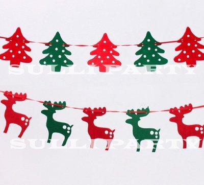 雪莉派對~聖誕節不織布串旗 聖誕節佈置...
