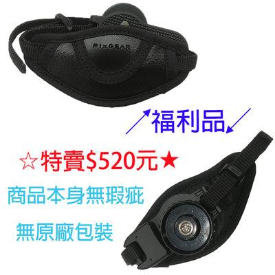【數位小品】↘出清下殺↖福利品~HAKUBA KGP-04微單用手腕帶(公司貨)