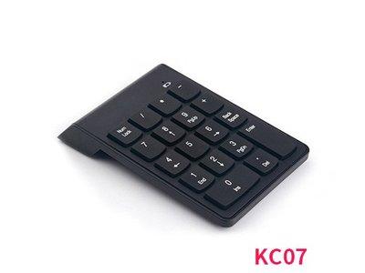 「ㄚ秒市集」Mini 2.4G無線數字鍵盤 財務銀行小鍵盤數字按鍵外接式