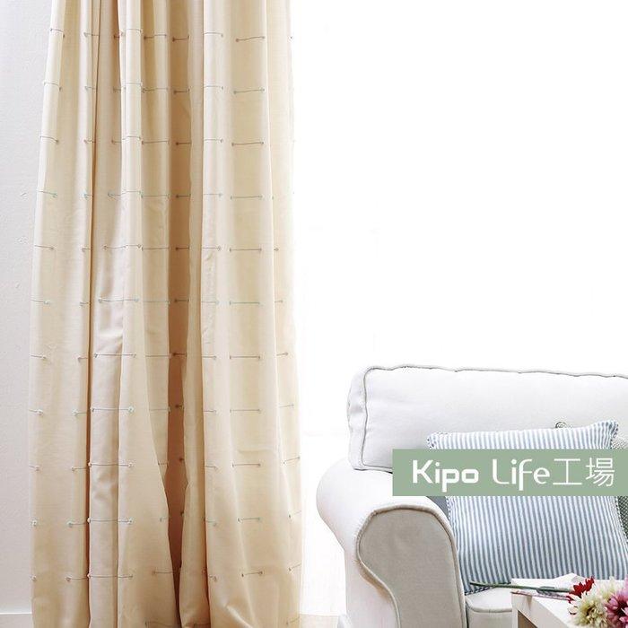 KIPO-訂製窗簾/簡約現代窗簾短簾成品 外貿日式窗簾訂製J-061米色小清新窗簾/WWW019107B