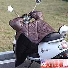 電動車擋風被冬季電瓶車擋風罩皮革PU保暖加厚 摩托車防風被護腿    YDL【愛的團購】