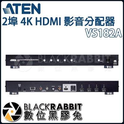 數位黑膠兔【 ATEN VS182A 2埠 4K HDMI 影音分配器 】 延長 延伸 訊號 輸入 輸出 傳輸 視訊