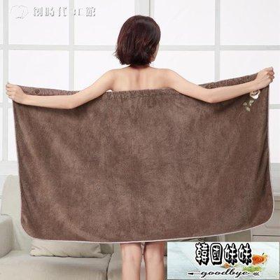 素雅浴巾可穿成人女性感暖絨抹胸浴裙比純棉全棉超柔軟強吸水   【韓國妹妹】