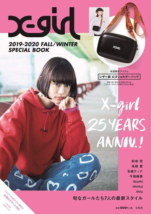 ☆Juicy☆日本雜誌附錄 潮牌 X-girl 皮革 橘色織帶 斜背包 肩背包 單肩包 小物包 側背包 小方包 2333