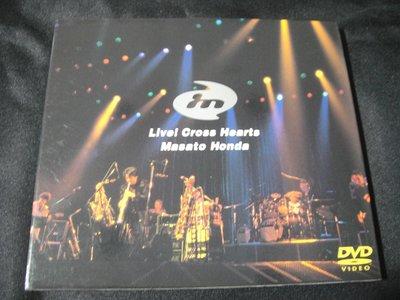 【198樂坊】本田雅人Masato Honda Live Cross Hearts(Feel at Ease.日版)BV