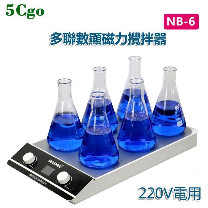 5Cgo【批發】含稅 多聯磁力攪拌器NB-3/6/9實驗室三/六/九聯定時數顯磁力攪拌器220V 60140246768