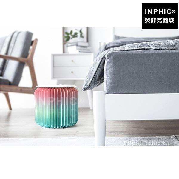 INPHIC-客廳家用拍照道具紙凳子傢俱摺疊便攜矮凳漸層色_1LAP