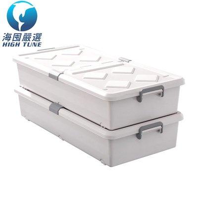 特大號床底收納箱 日式大容量滑輪床底收納箱 雙開式收納箱 衣物收納箱 整理箱 床下收納 床底整理箱 柚子百貨