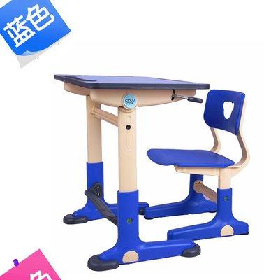 (韓國熱銷) HanU兒童健康全成長書桌椅(桌+椅) - 藍色(簡易DIY)