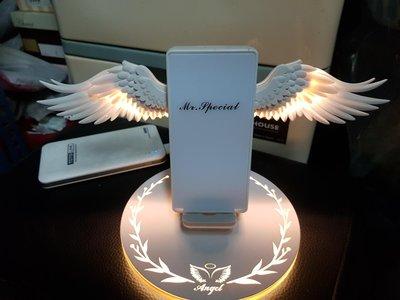 天使之翼無線充電。無線充電座。