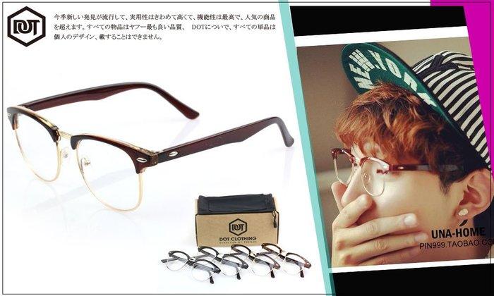 DOT聚點 第二支半價 台灣潮流品牌 時尚 近視眼鏡 半邊框 方框 日系 金屬 咖啡 金邊 韓星 GD 張家輝