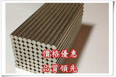 釹鐵硼強力磁鐵 5mm x 2mm - 3000高斯可做磁力貼或磁吸耳環!