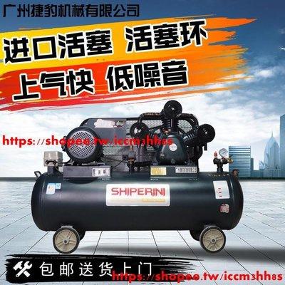 靜音空氣壓縮機單相三相中小型空壓機外墻噴漆真石漆硅藻泥沖氣泵