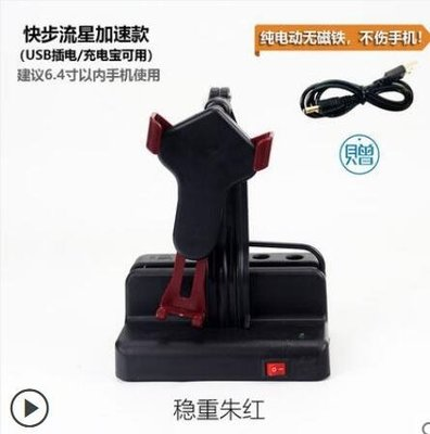 tw/4-2 無磁/自動手機搖步器計平安刷步神器