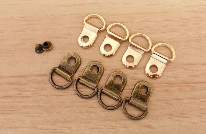 1入 鞋包配件 半銅9*14mm 登山扣 鞋子扣 鞋帶扣 包包扣