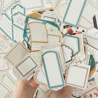 一紙邊框便簽紙復古拼貼打底裝飾手帳備忘...