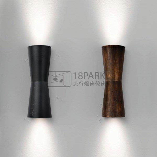 【18Park 】 防水防塵 outdoor [ 戶外-突破點壁燈 ]