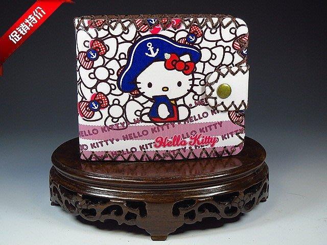 【 金王記拍寶網 】053   Hello Kitty 凱蒂貓 手工短夾 皮夾 女用 男用 中性 皮夾 市面罕見稀少