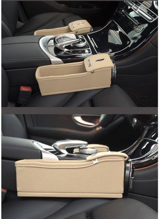暖暖本舖 高質感汽車用縫隙置物盒 杯架 零錢收納置物盒 椅縫置物盒 收納盒 車用收納架 車用飲料架 藍芽喇叭