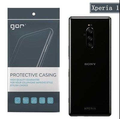 發仔 ~ Sony Xperia 1 1II 1III 10 II 5II GOR 透明 清水套 軟殼 保護套