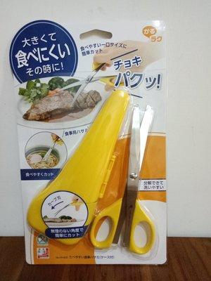 天使熊雜貨小舖~日本帶回餐用彎曲剪刀附...