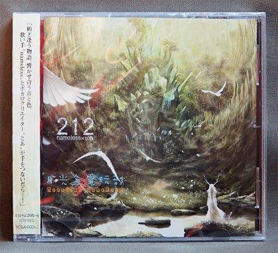 【月光魚 電玩部】現貨全新 CD nameless x とあ 212 首張專輯 nameless x toa