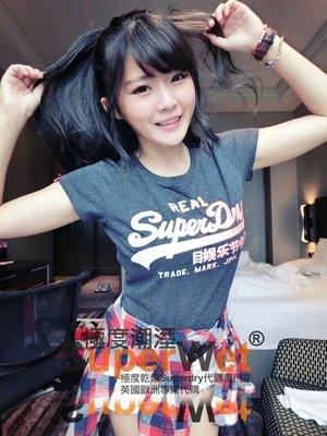 極度乾燥 Superdry Vintage Logo 女 T-shirt 短袖 上衣 A&F 漸層 經典款 灰XS~M