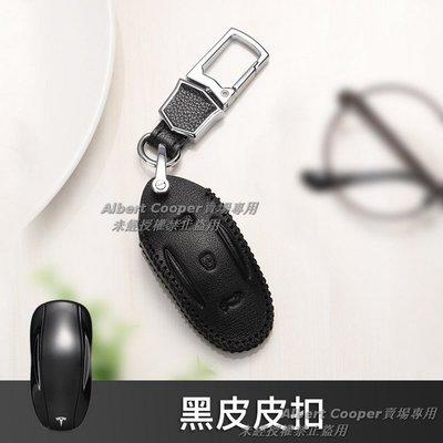 9EF6C 經典黑繩抗水耐用精準時尚大方真皮鑰匙包特斯拉鑰匙套model X&S女汽車鑰匙殼扣專用鍵女神必備