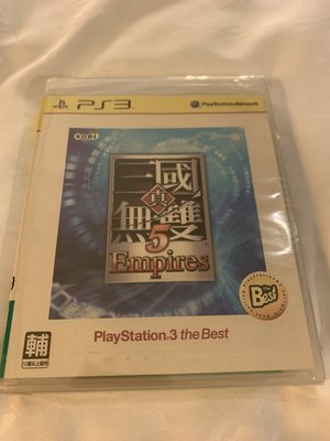 (全新未拆封)PS3 真三國無雙5 帝王傳 Empires 中文版 遊戲光碟(原價780元)