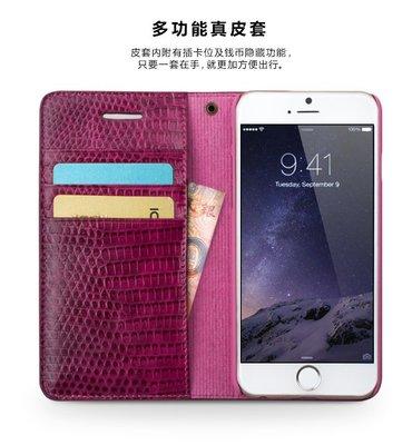 yes99buy加盟-智慧life粉紅皮革iphone6 plus手機殼    預購7天+現貨